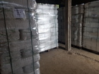 LZ55 Siatka rękaw do pakowania choinek 55cm x 300m (7)