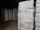 LZ25 Siatka do pakowania choinek 25cm x 300m - 10 sztuk (5)