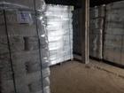 LZ34 Siatka rękaw do pakowania choinek 34cm x 300m (7)