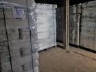 LZ45 Siatka rękaw do pakowania choinek 45cm x 300m (7)